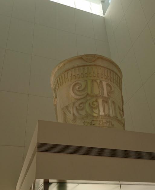 cupnoodlemuseum1