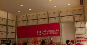 cupnoodlemuseumshop
