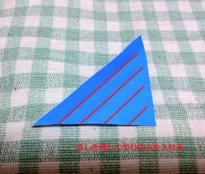 結晶折り紙作り方8