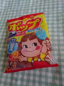 ぺこちゃんキャンディ